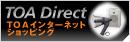 TOA Direct