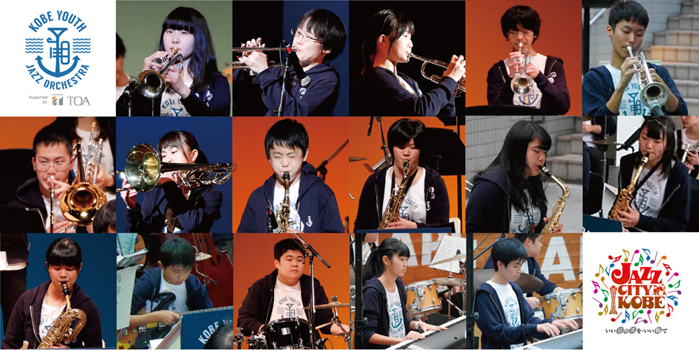 KOBE YOUTH JAZZ ORCHESTRA