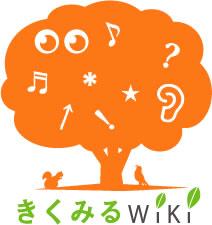 このwikiのロゴ